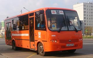 Автобус с подъёмником в Нижнем Новгороде